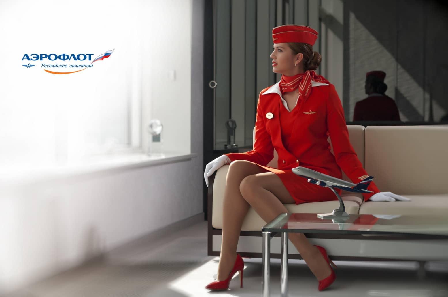 календарь аэрофлот - деловой портрет менеджмент