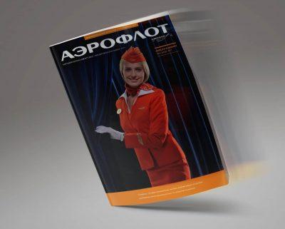 аэрофлот календарь, Аэрофлот - деловой портрет менеджмент